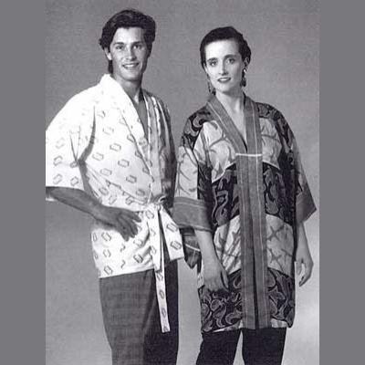Japanese Hapi & Haori - Sewing Pattern > Other Sewing Patterns ...