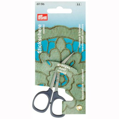 Fine angled scissors - Prym