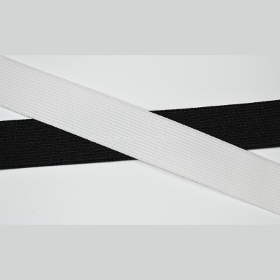 25mm Soft Knitted Elastic -Prym